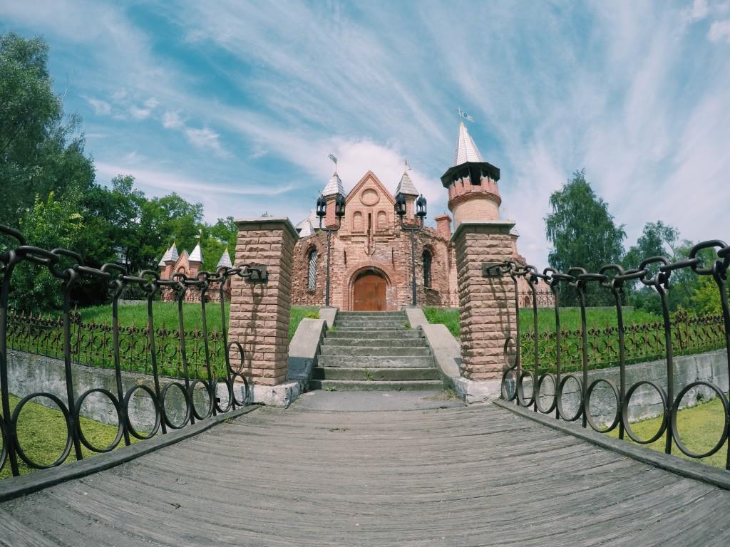 Детский парк Сказка