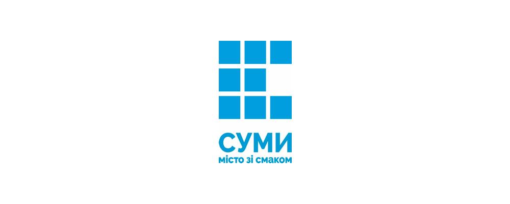 Логотип города Сумы